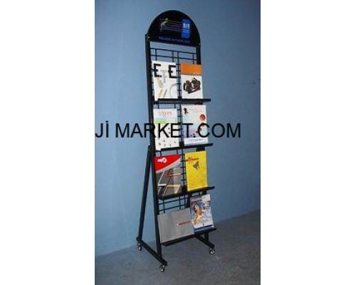 Metal Market Stand - 16